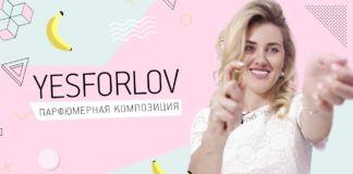 Отмена Сохранить Интимный спрей, масло и массажная свеча от YesForLov